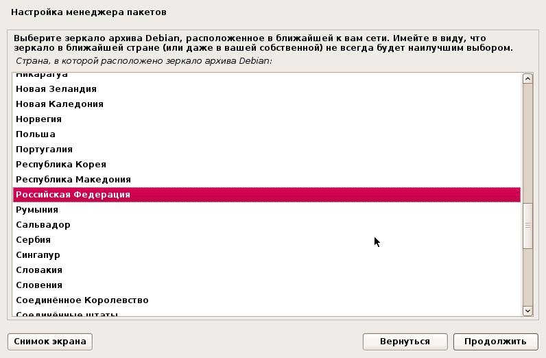 Установка и первичная настройка arch linux xfce часть 1