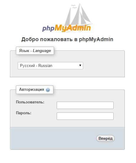 phpmyadmin php-fpm nginx