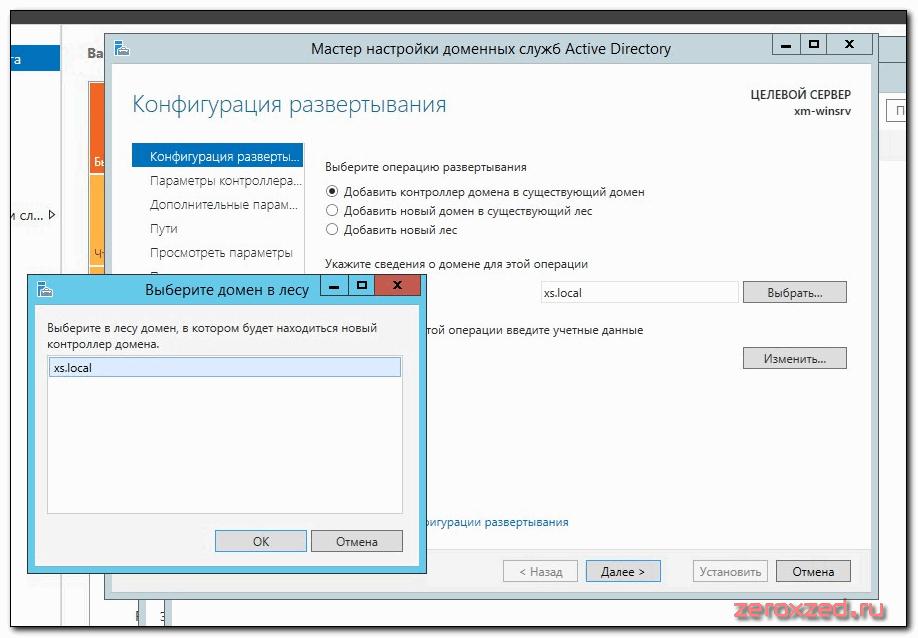 хостинг содержание сервера