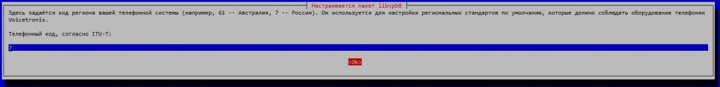 lipvpb0