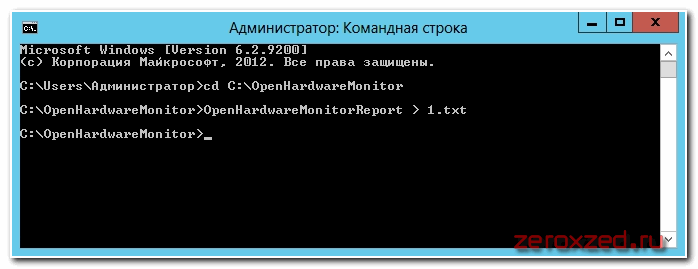 OpenHardwareMonitorReport экспорт данных в файл