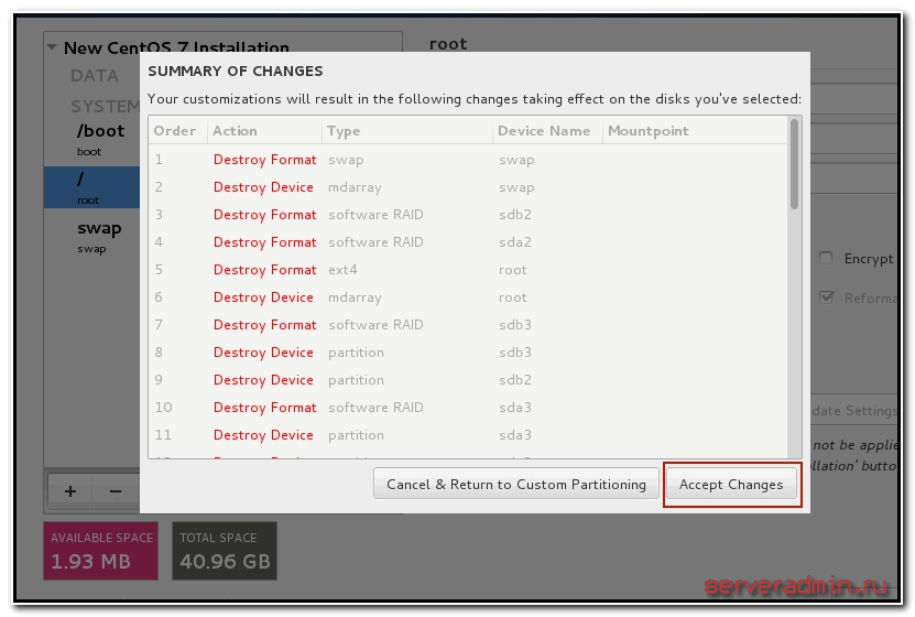 centos 7 destroy partitions