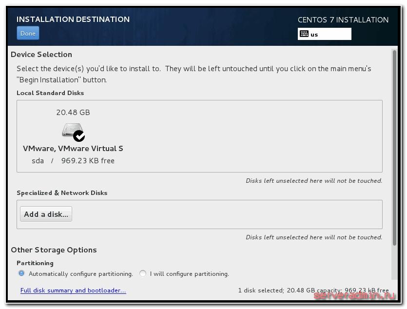 centos 7 выбор диска