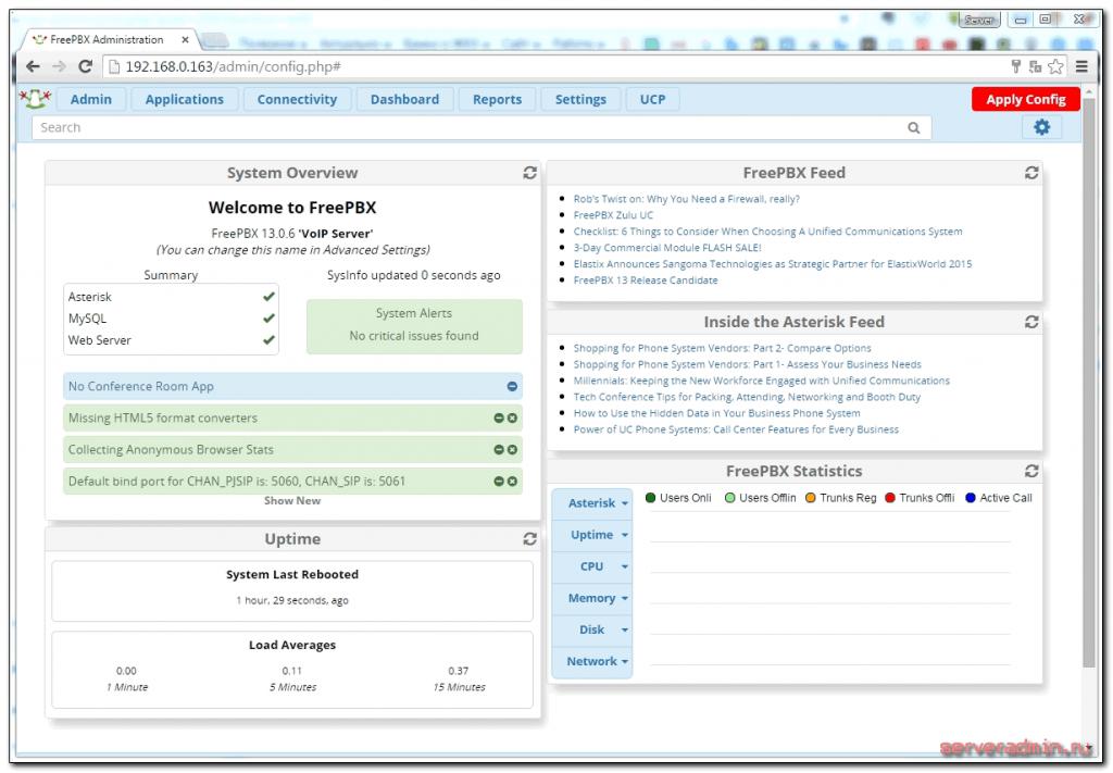 asterisk-web-interface