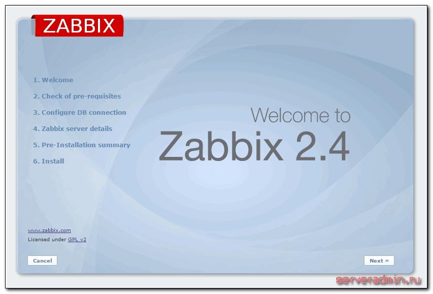 Установка Zabbix на CetOS 7