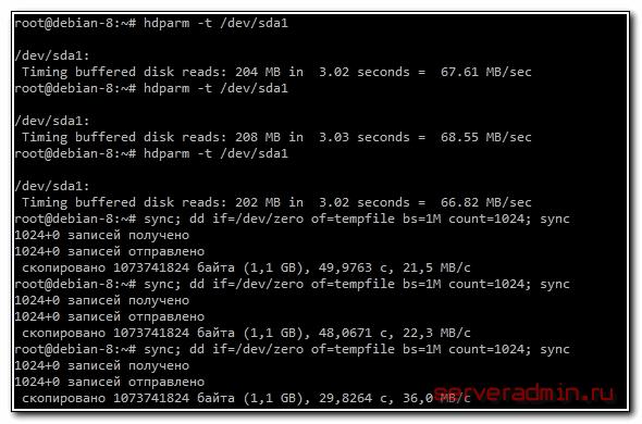 disk-speed-05