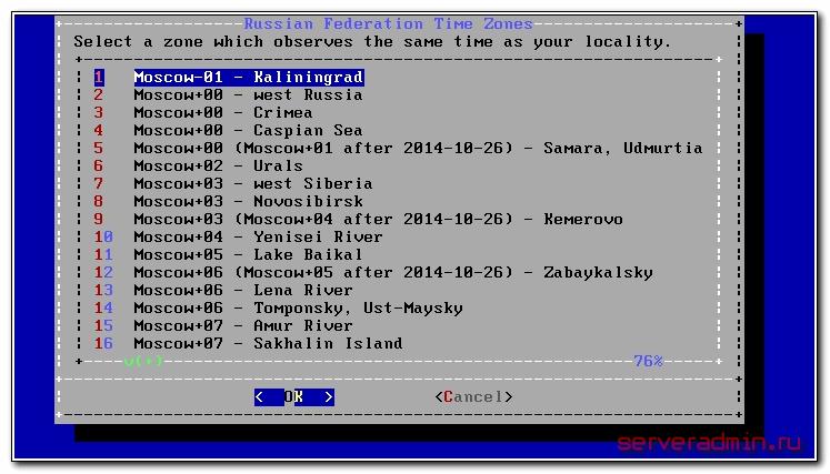 freebsd-10.2-install-19
