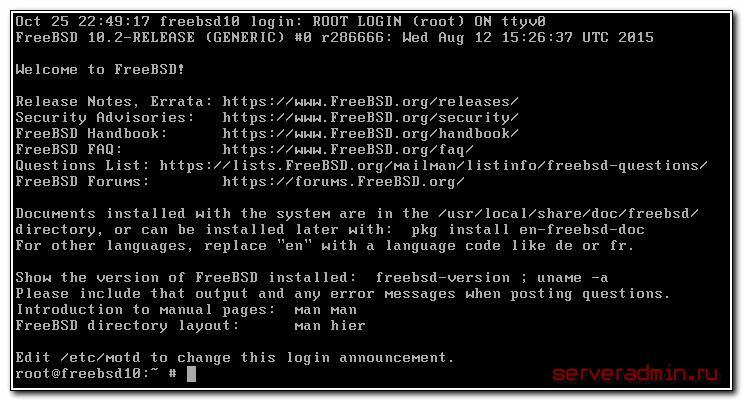 freebsd-10.2-install-25