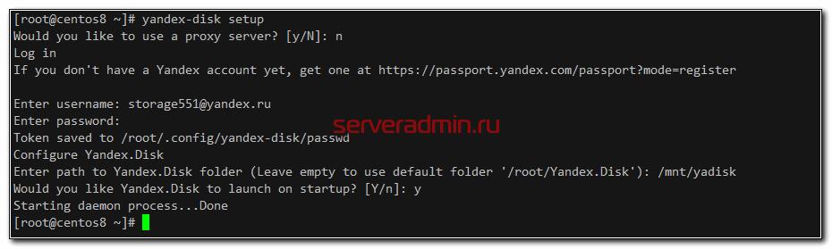 Настройка yandex disk на linux