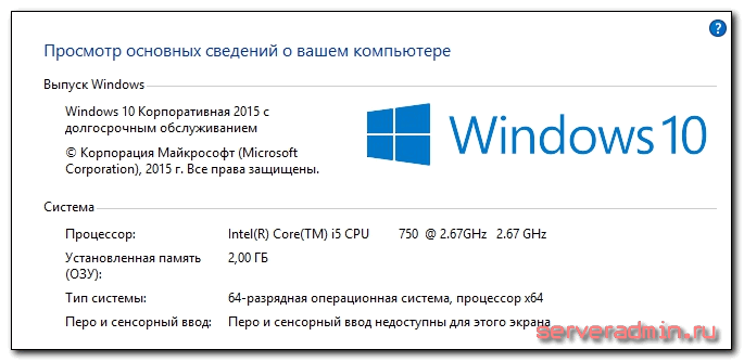 версия windows10