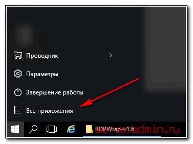 ищем командную строку в windows 10