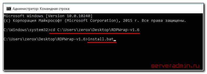 настройка терминального сервера на windows 10