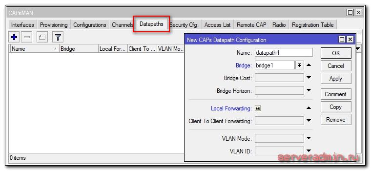 Параметры datapath в capsman v2