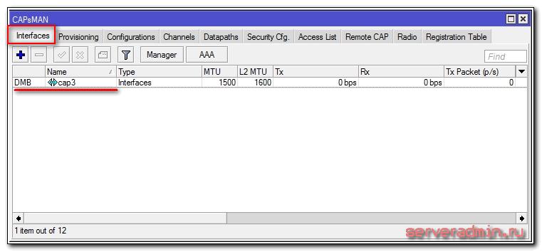 Список виртуальных радио интерфейсов