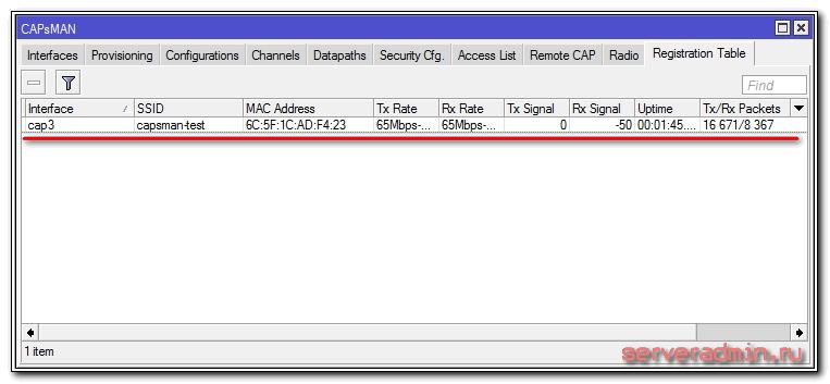 mikrotik-capsman-v2-14