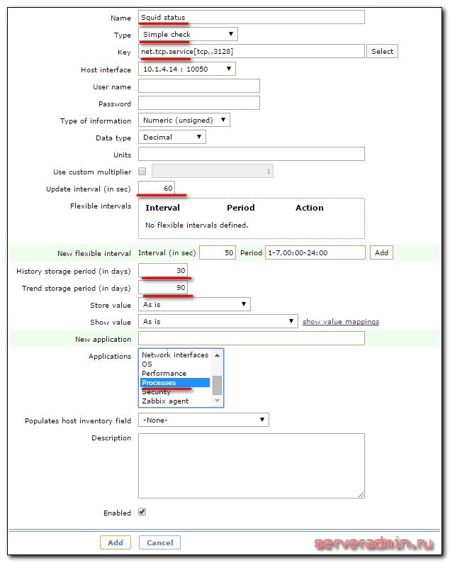 параметры мониторинга squid