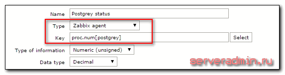 мониторинг сервиса в linux