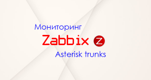 zabbix-asterisk-trunks