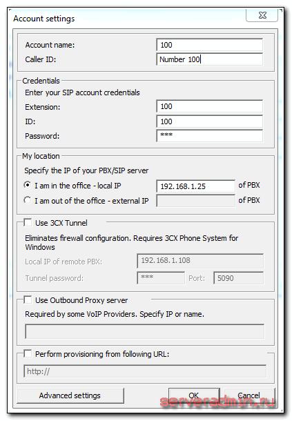 Пример подключения телефона к asterisk