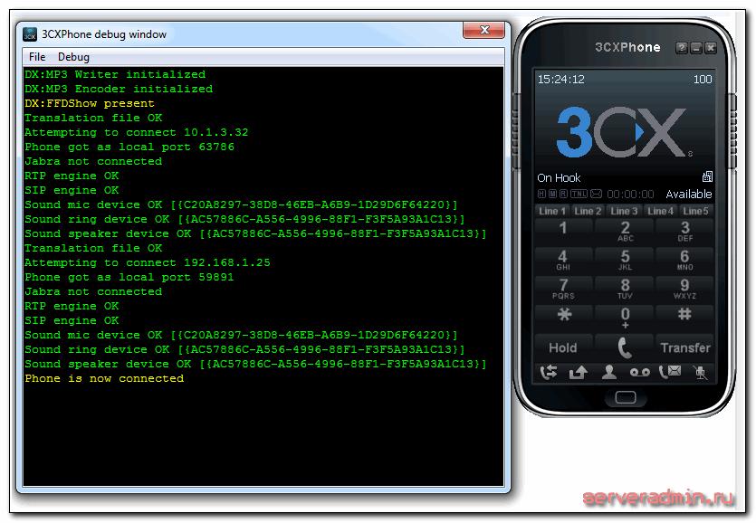 Подключение 3CXPhone к астериск