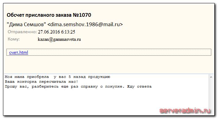 расширение Enigma инструкция - фото 2