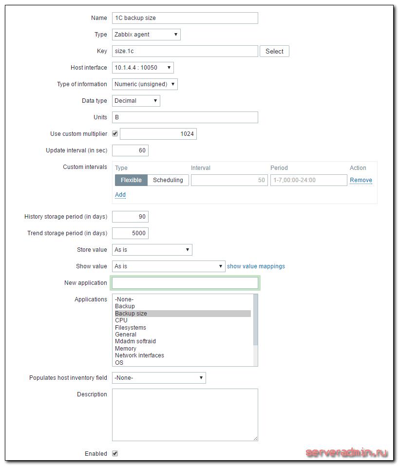 Мониторинг Размера Папок