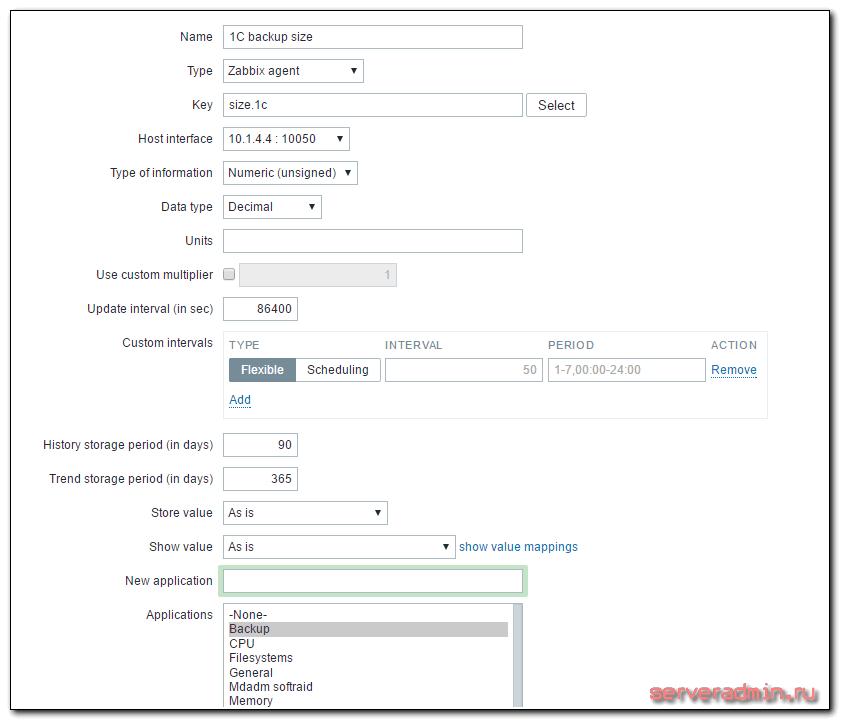 Мониторинг размера бэкапов в zabbix