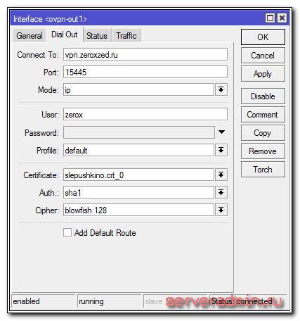 Настройка подключения openvpn client