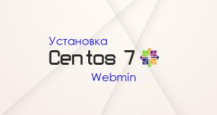 Webmin Centos
