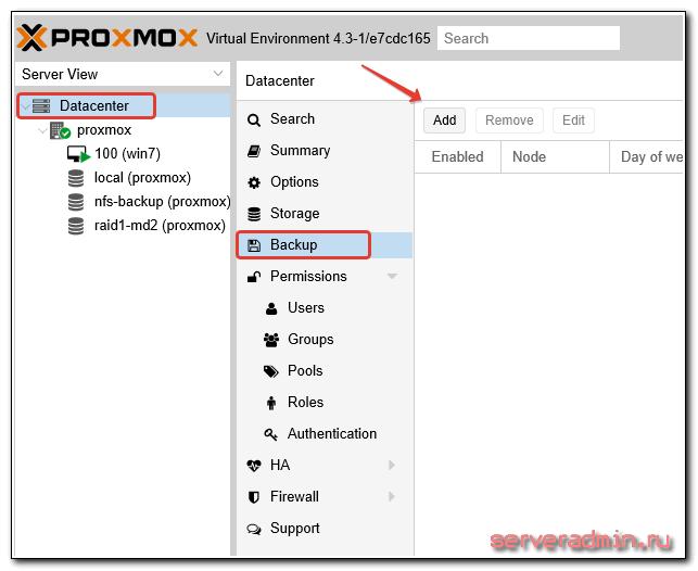 Backup виртуальных машин в proxmox