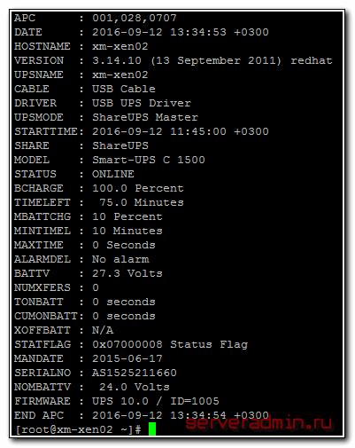 apcupsd server status