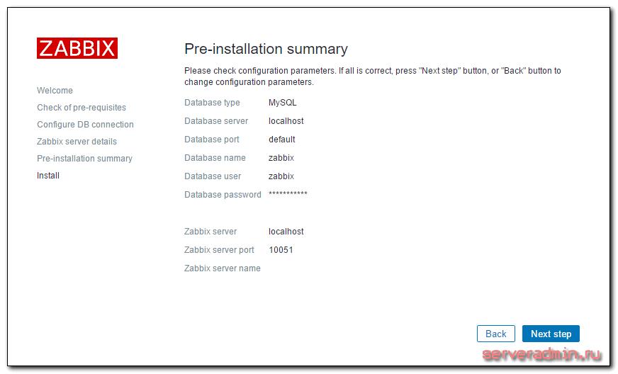 Проверка указанных параметров