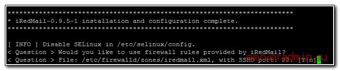 Применение правил firewalld