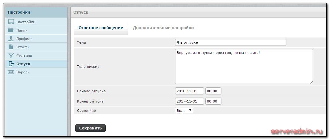 Предлагаем рабочие российские анонимные прокси сервера по самым выгодным ценам