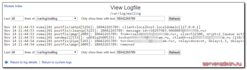 Анализ лог файла postfix