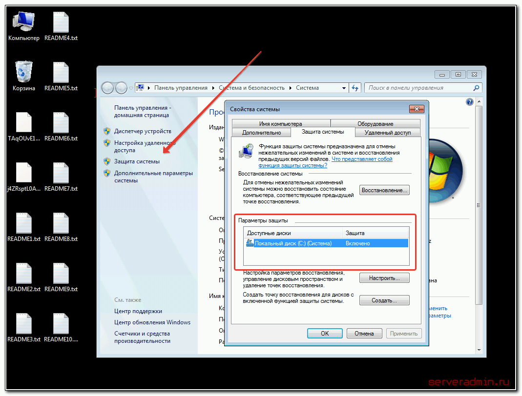 отметить, файлы зашифрованы кодом да винчи отгрузка товаров