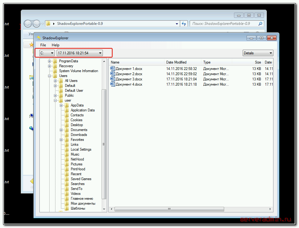 Для программы файлов вируса восстановления после