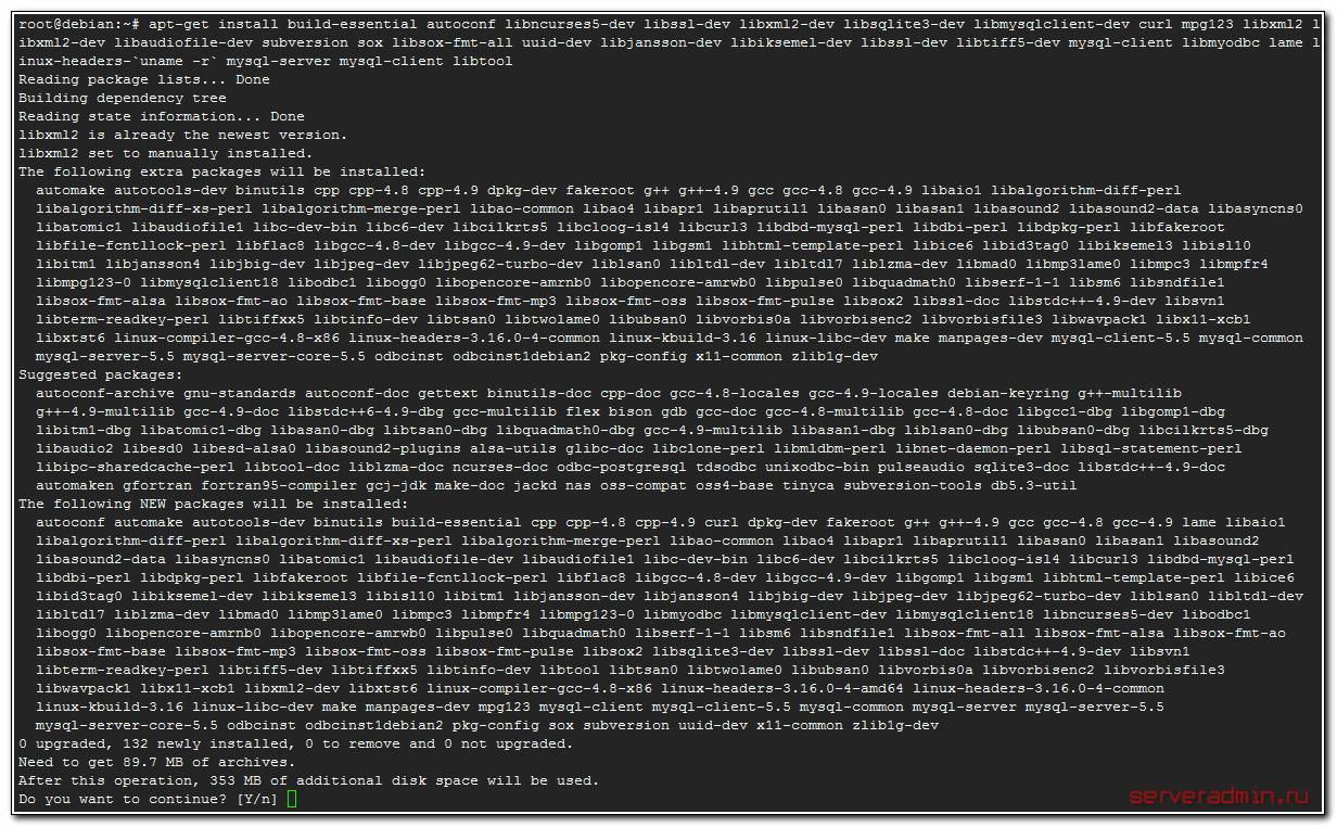 Установка пакетов в Debian