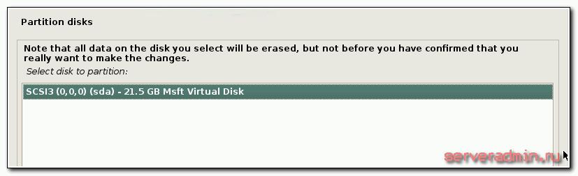 Выбор жесткого диска