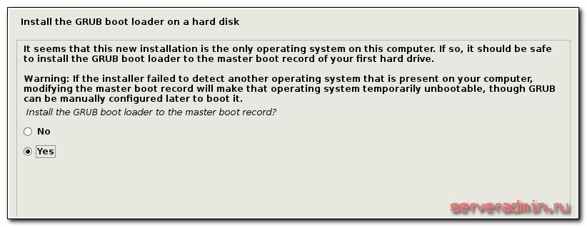 Установка загрузчика grub на диск