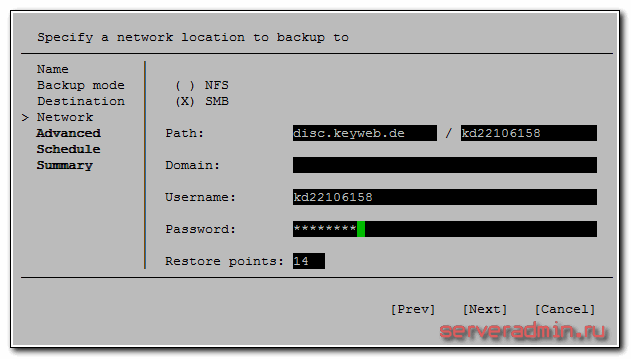Параметры подключения диска для архивных копий по smb