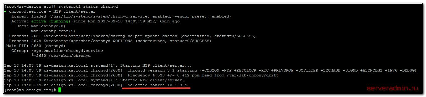 Синхронизация времени с доменом windows