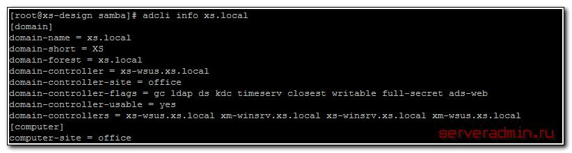 Подробная информация о домене