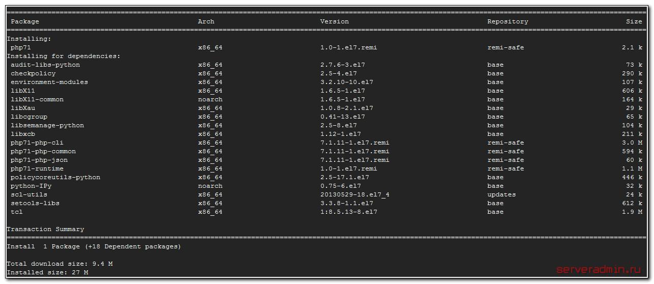 Установка php 7.1 на CentOS 7