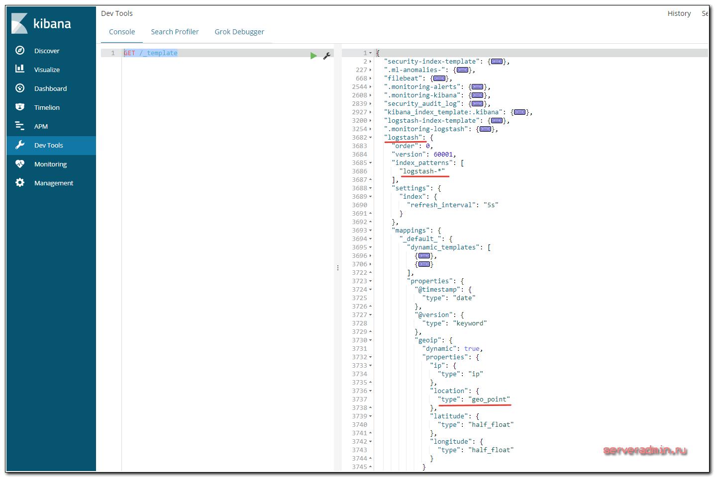 Просмотр template в elasticsearch
