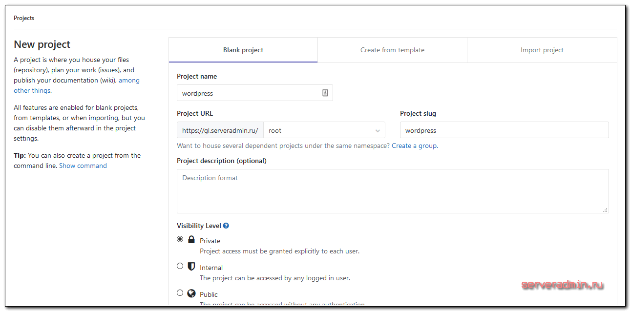 Создание проекта в gitlab