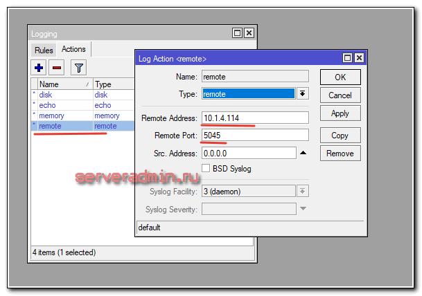 Отправка логов Mikrotik на удаленный сервер