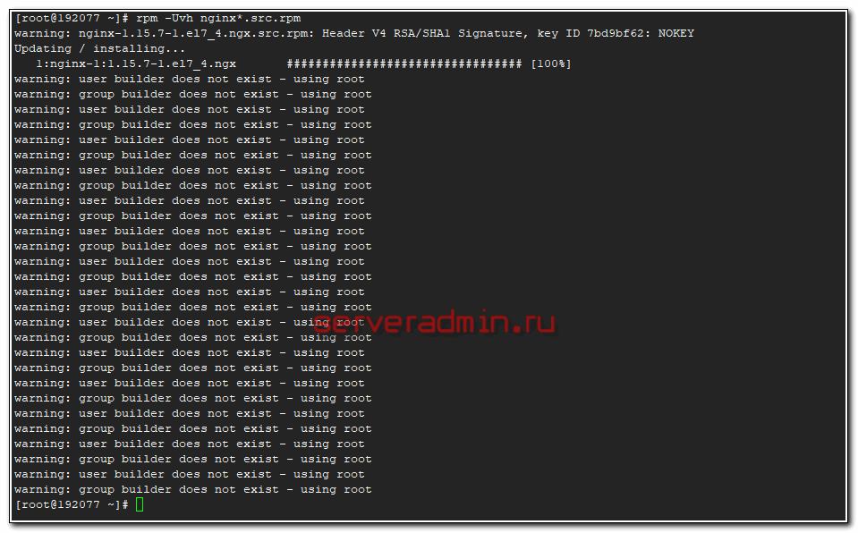сборка rpm пакета nginx