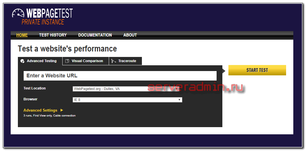 Локальная установка webpagetest