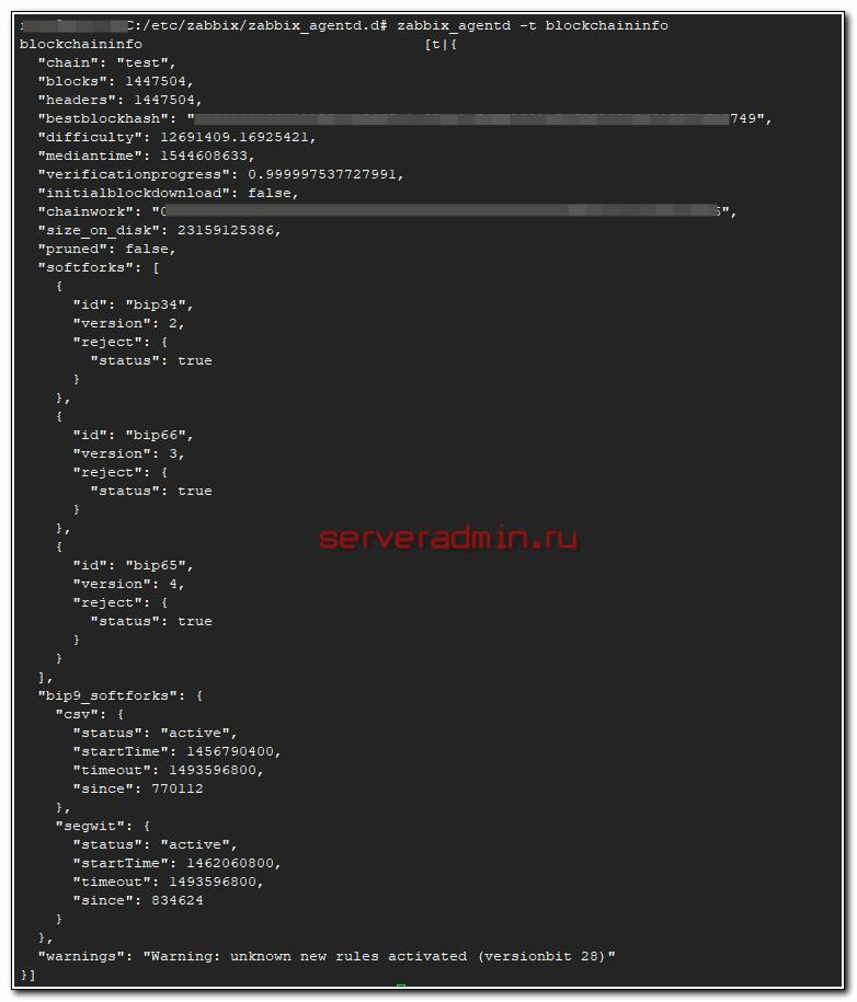 Пример json данных